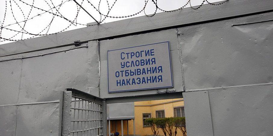 Житель села Кокрять приговорен к 9 годам и 10 месяцам колонии строгого режима