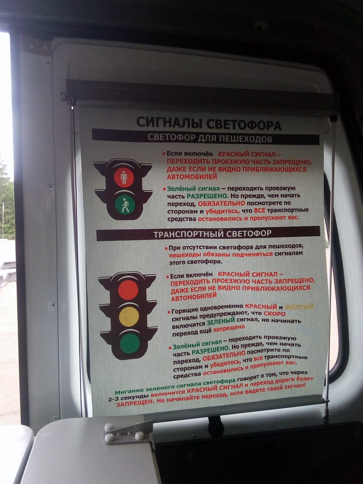 Старая Майна на площади Ленина был развернут мобильный авто городок АВТОГРАД МОБИЛЕ