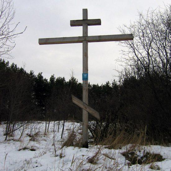 Крест на коммуне