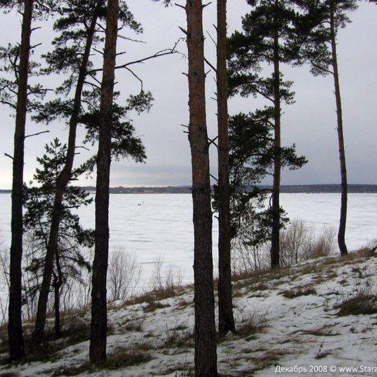Вид на залив со стороны коммуны