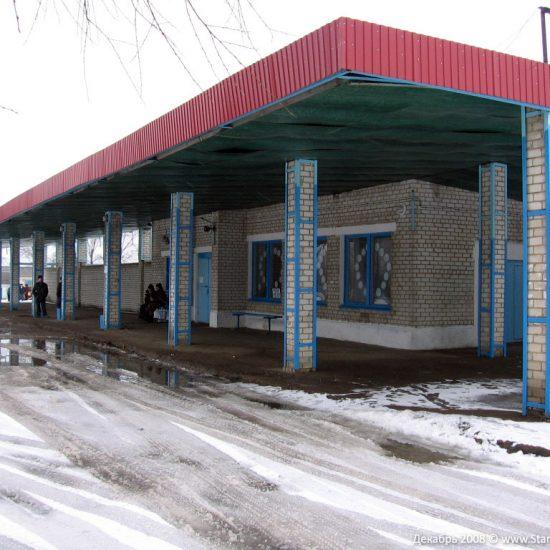 Автовокзал в Старой Майне