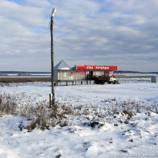 Газовая заправка в Старой Майне