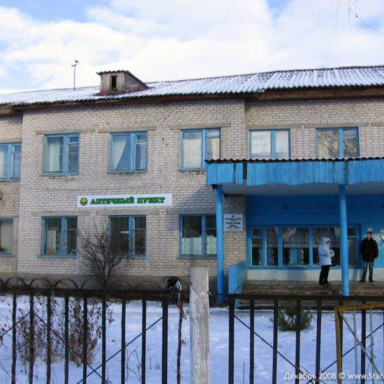 Поликлиника в Старой Майне