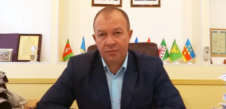 Видеообращение главы администрации Старомайнского района