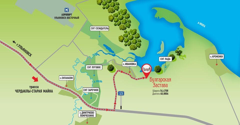 схема проезда на Фестиваль Волжский путь Старомайнский район Ульяновской области
